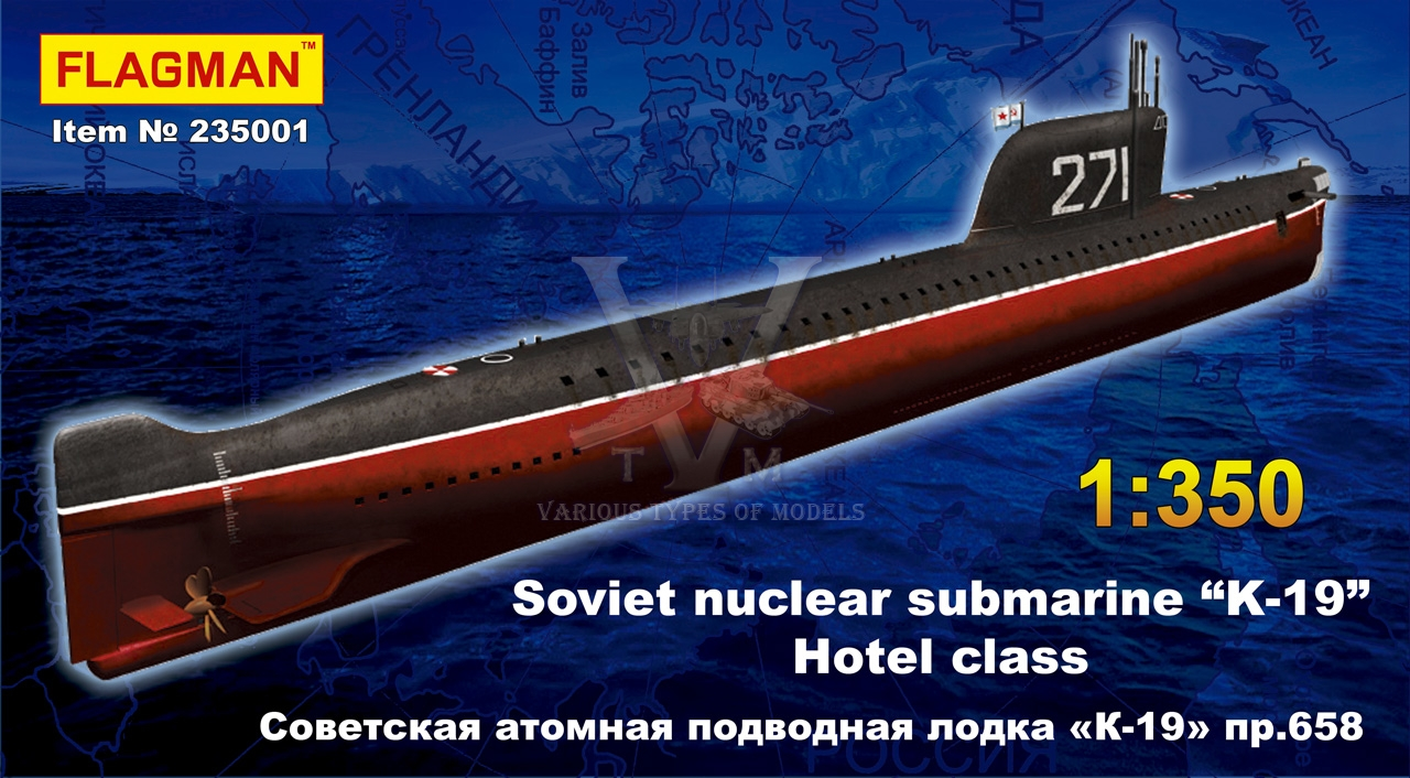 k19 подводная лодка