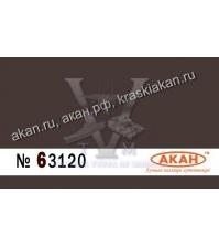 6K - тёмно-коричневый